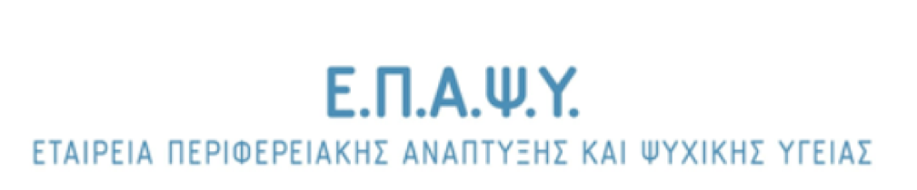 EPA.PSY - Society for Development and Psychological Health in Greece, Marousi
